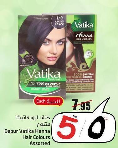 Lulu Offers Saudi Arabia Expires On Saturday October 22 2016