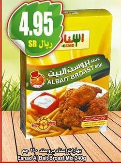 Othaim Markets offers Saudi Arabia expires on Wednesday November 16