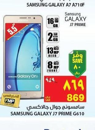 Samsung J7 Prime 2 Price In Uae Carrefour ✓ The Galleries of HD