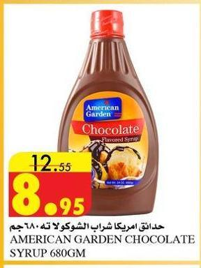 AMERICAN GARDEN CHOCOLATE SYRUP 680GM 55 95