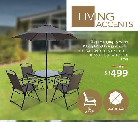 Swell Pcs Patio Dining Set Square Table Pcs Sling Chair Umbrella Sr Camellatalisay Diy Chair Ideas Camellatalisaycom