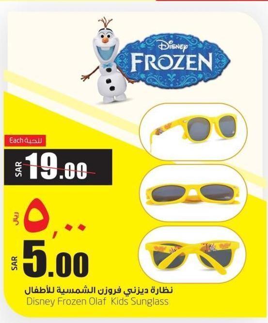 7d4c2f2fa Lulu offers Saudi Arabia expires on Tuesday January 22, 2019