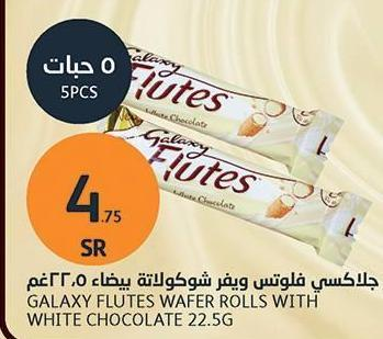 Galaxy Flutes Wafer Rolls With White Chocolate G Sr