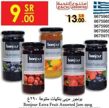 Bonjour Extra Fruit Assorted Jam G Brest Fruits Jam Strawberry